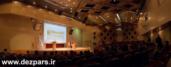 dezful-seminarrr